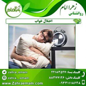 اختلال-خواب